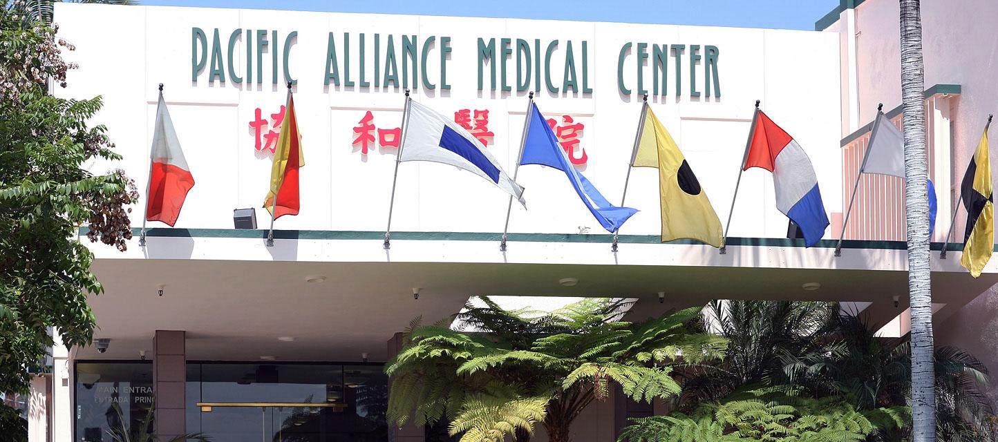 Healthcare-Interoperability-Integration-Pacific-Alliance-Medical-Center